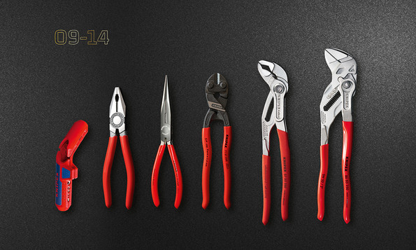 The Tools in GX23 Home