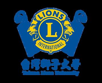 獅子大學確定版LOGO.png