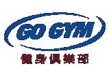 2020.04.15 WIX-頁面加入異業合作LOGO_GO GYM.png