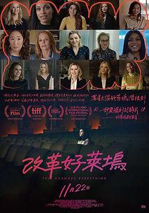 改革好萊塢-01-01.jpg