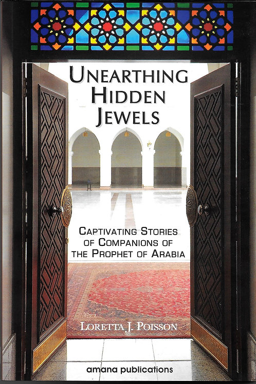 Unearthing Hidden Jewels