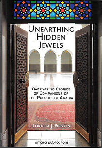 Fascinating book on Companions of the Prophet Muhammad and gems on the Golden Age of Islam