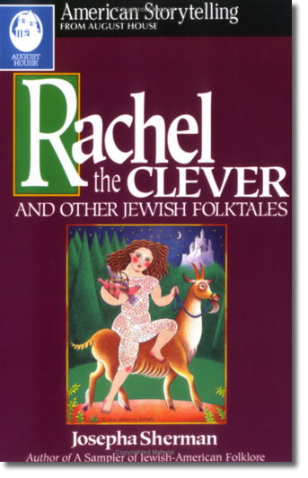 Rachel the Clever Cover