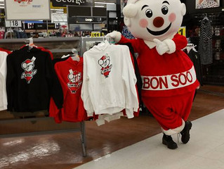"Bon Soovenirs - ""the store"""