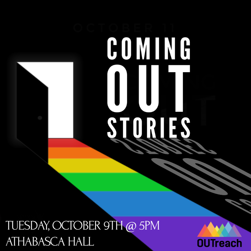 Fall18_Coming_Out_Stories