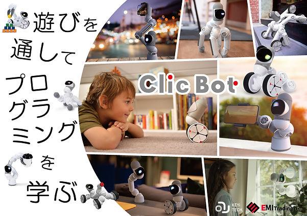 B1ポスター02最終ol[更新済み].jpg