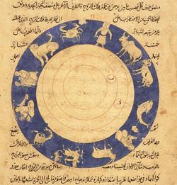573px-Arabic_machine_manuscript_-_zodiac_-_Anonym_-_Ms__or__fol__3306