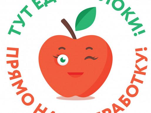 Солнечногорск присоединился к акции «Тут едут яблоки! Прямо на переработку!»