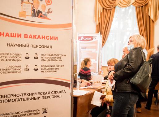 В Солнечногорском ЦЗН рассказали о мерах поддержки безработных граждан