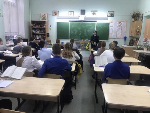 В Солнечногорске прошли беседы со школьниками в рамках акции «Здоровое детство»
