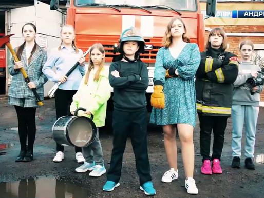 Ролик ребят из Андреевки претендует на звание лучшего по пожарной безопасности в Подмосковье