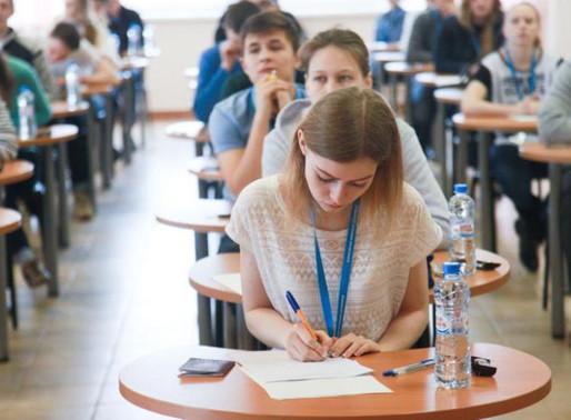 Солнечногорские школьники впервые смогут принять участие в Подмосковной многопредметной олимпиаде