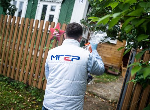 Солнечногорские волонтеры помогают ветеранам в рамках акции «Добро в действии»