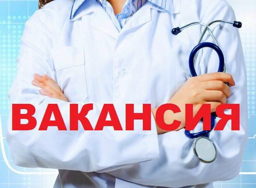 Солнечногорская ЦРБ приглашает на работу водителей и лифтеров
