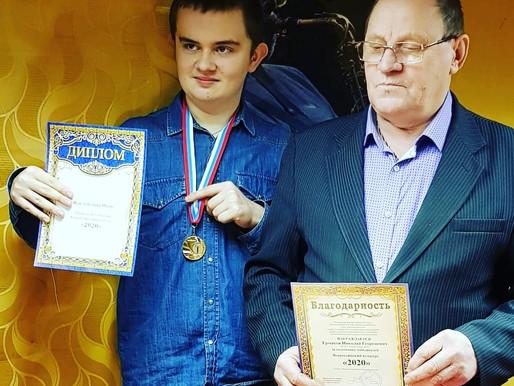 Солнечногорский исполнитель стал лауреатом международного и всероссийского конкурсов