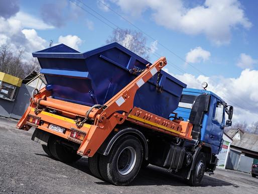 Юрлицам Солнечногорска необходимо предоставить сведения в региональный кадастр отходов
