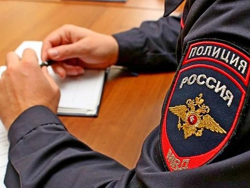 Солнечногорские полицейские подвели итоги работы за 9 месяцев