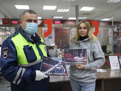 В Солнечногорске проводятся мероприятия по безопасности дорожного движения