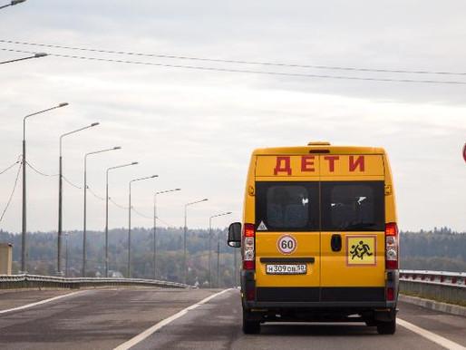 Школьный автобус из деревни Голубое в Солнечногорске запустят по просьбам жителей
