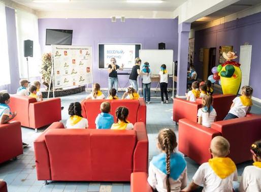 Солнечногорцы могут в онлайн-режиме получить бесплатную путевку в детский лагерь