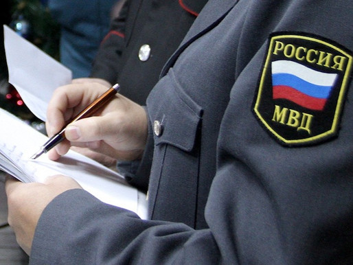Оперативно-профилактическое мероприятие провели полицейские в Солнечногорске для защиты детей