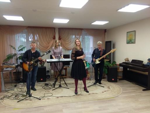 В Солнечногорском ЦСО прошел благотворительный концерт