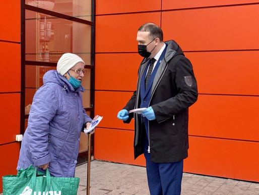 Единороссы Солнечногорска продолжают объяснять жителям необходимость соблюдения санитарных норм