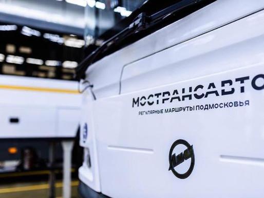 Новые автобусы представила компания «Мострансавто» в Солнечногорске