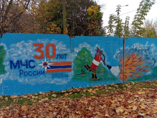 На стене пожарной части в Солнечногорске появилось граффити