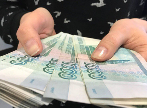 Классные руководители в Солнечногорске начнут получать увеличенную надбавку