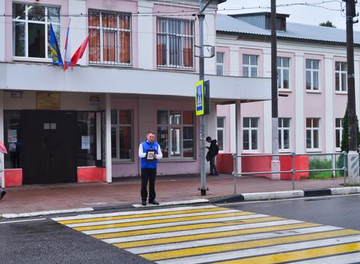 Безопасность подходных путей к школам проверили в Солнечногорске