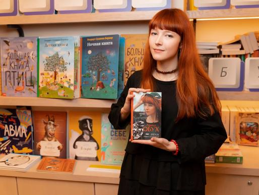 Молодых авторов из Солнечногорска приглашают заявиться на национальную литературную премию
