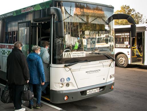 В Солнечногорске проверяют соблюдение масочного режима на общественном транспорте