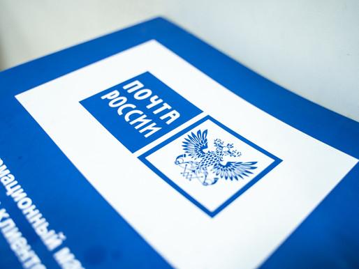 Жители Солнечногорска могут оформить страховку от укусов клещей на почте