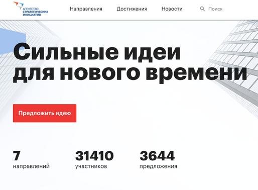 Молодых предпринимателей Солнечногорска приглашают принять участие в конкурсе бизнес-идей