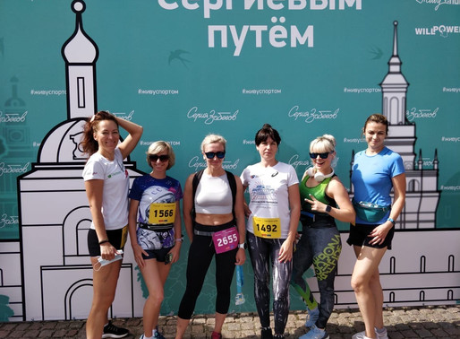 Жители подмосковного Солнечногорска приняли участие в забеге «Сергиевым путем»