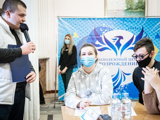 Логическую игру-квиз «СтудАК» провели в Солнечногорье