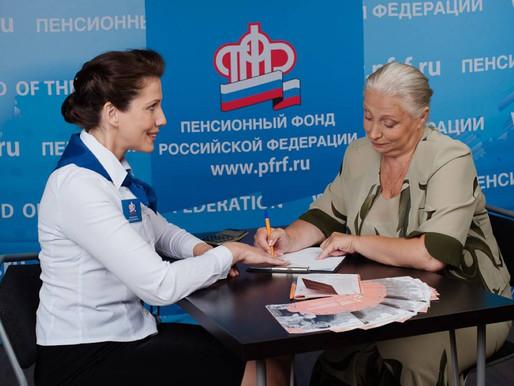 Солнечногорским пенсионерам дали разъяснения по установлению ежемесячной денежной выплаты