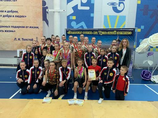 Солнечногорские спортсмены завоевали 27 медалей на соревнованиях по спортивной аэробике