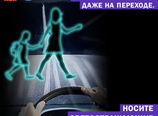 В Солнечногорске проходит социальный раунд «Засветись»