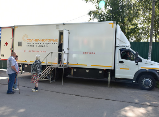 Жители Чашниково прошли обследование в мобильной поликлинике