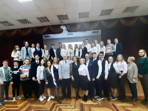 Для школьников Солнечногорска провели военно-историческую игру «За Родину!»