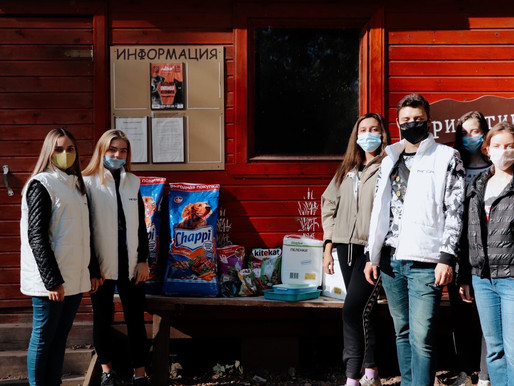 Волонтеры Солнечногорска посетили приют для животных