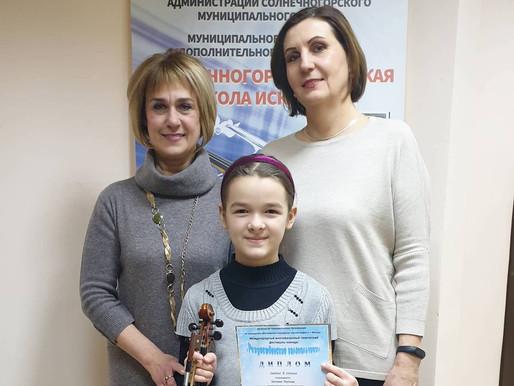 Солнечногорские исполнители признаны лауреатами международного фестиваля-конкурса