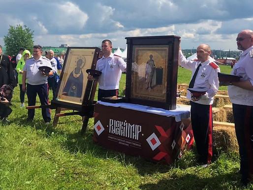 Казаки Солнечногорска помогли в проведении Фестиваля народов России и стран Евразии «Русский мир»