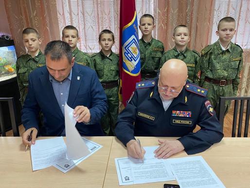 Радумльский лицей-интернат подписал соглашение о сотрудничестве с «Офицерами России»