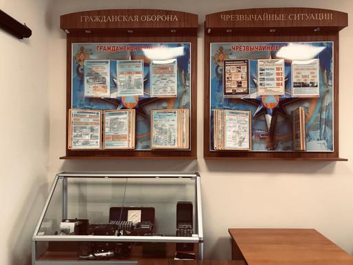 Солнечногорская учебно-материальная база гражданской обороны вошла в число лучших