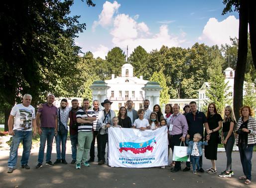 Солнечногорск посетили участники автопробега по маршруту «Государева дорога»