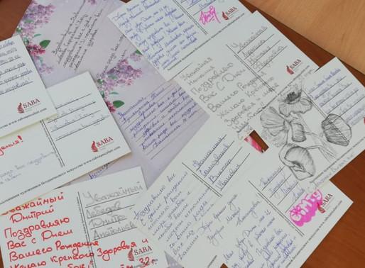 Волонтеры Солнечногорска приняли участие в акции «Мир добрых дел»