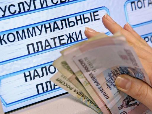 Злостным должникам в Солнечногорье снова начнут начислять пени и штрафы